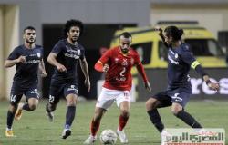 بالبلدي: بث مباشر مباراة الأهلي وإنبي في كأس مصر