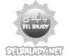 belbalady : كوكاكولا يتعاقد مع لاعب الشرطة السابق